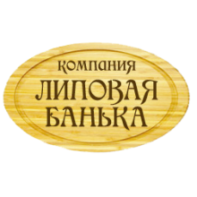 «Липовая банька» город Чебоксары